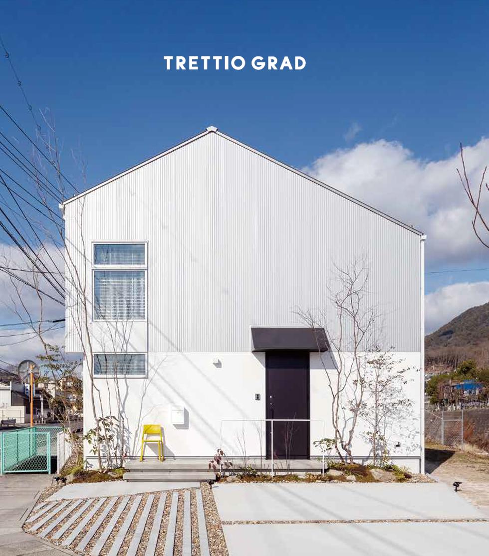 規格住宅 トレッティオ グラード